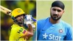 IPL 2020: 'റായിഡുവിനോട് ചെയ്തത് അനീതിയാണ്'; ലോകകപ്പ് ടീമില് തഴഞ്ഞതിനെതിരേ ഹര്ഭജന്