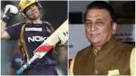 IPL 2020: കെകെആറിന് മികച്ച തുടക്കം ലഭിച്ചില്ലെങ്കില് മോര്ഗനെ നായകനാക്കണം- ഗവാസ്കര്