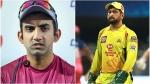 IPL 2020: ധോണി മുന്നില് നിന്ന് നയിക്കാന് തയ്യാറാവണം: ഗൗതം ഗംഭീര്