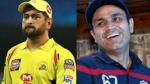 IPL 2020: സിഎസ്കെ ബാറ്റ്സ്മാന്മാര്ക്കു വേണ്ടത് ഗ്ലൂക്കോസ്! അത് കൊടുത്ത് അയക്കേണ്ടിവരും- സെവാഗ്