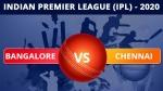 IPL 2020: നാണക്കേട് മറക്കാന് ചെന്നൈക്ക് ഇന്ന് ജയിക്കണം, ഒന്നാം സ്ഥാനം ലക്ഷ്യമിട്ട് ആര്സിബി!!