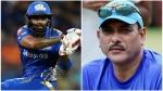 IPL 2020: 'ശക്തനായി ക്ഷമയോടെ കാത്തിരിക്കൂ', സൂര്യകുമാര് യാദവിനോട് രവി ശാസ്ത്രി