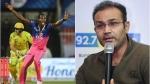 IPL 2020: ജോഫ്രാ ആര്ച്ചറെ നേരിടേണ്ടി വന്നില്ലല്ലോ എന്നോര്ത്ത് ആശ്വാസം- വീരേന്ദര് സെവാഗ്