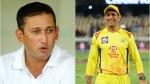 IPL 2021: ധോണി ബാറ്റ്സ്മാനെന്നതിലുപരിയായി മെന്ററായി കളിക്കാന് ആഗ്രഹിക്കുന്നു- അഗാര്ക്കര്