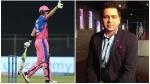 IPL 2021: 'രാജസ്ഥാന് ക്രിസ് മോറിസ് ആദ്യ ഇഎംഐ അടച്ചു', പ്രശംസിച്ച് ആകാശ് ചോപ്ര