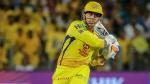 IPL 2021: സിഎസ്കെയെ തോല്പ്പിച്ചത് ഒരൊറ്റകാര്യം, ഡല്ഹിക്ക് ആ ഗുണം കിട്ടിയെന്ന് ധോണി