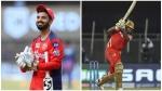 IPL 2021: ആര്സിബി ജഴ്സിയാണോ പഞ്ചാബ് ധരിക്കുന്നത്? താരങ്ങള്ക്കൊപ്പം കിട്ടിയതെന്ന് ആരാധകര്