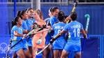 Olympics 2021: വനിതാ ഹോക്കിയില് ഇന്ത്യ തകര്ന്നു, നെതര്ലാന്ഡ്സിനോടു തോറ്റത് 1-5ന്