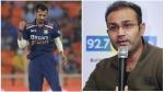 IPL 2021: ലോകകപ്പ് ടീമില് നിന്ന് ചഹാലിനെ തഴഞ്ഞതെന്തിനെന്ന് മനസിലാകുന്നില്ല- വീരേന്ദര് സെവാഗ്