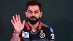 IPL 2021: ഇന്ത്യക്കു പിന്നാലെ കോലി ആര്സിബി ക്യാപ്റ്റന്സിയും വിട്ടു! സീസണിനു ശേഷം ഒഴിയും