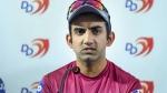 T20 World Cup 2021: 'പ്രവചന സിംഹമേ,വാ തുറക്കല്ല്', ഇന്ത്യയുടെ തോല്വിയില് ഗൗതം ഗംഭീറിന് ട്രോള്