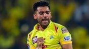 IPL 2020: രണ്ട് ടെസ്റ്റ് ഫലവും നെഗറ്റീവ്, ദീപക് ചഹാര് സിഎസ്കെ ക്യാംപില് തിരിച്ചെത്തി