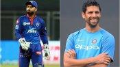 IPL 2021: റിഷഭ് കാട്ടിയത് വലിയ പിഴവ്, രൂക്ഷ വിമര്ശനവുമായി ആശിഷ് നെഹ്റ