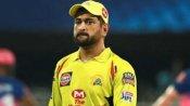 IPL 2021: സിഎസ്കെ പതിവുതെറ്റിച്ചില്ല, ഇത്തവണയും കൊവിഡ് സ്ഥിരീകരിച്ചു!