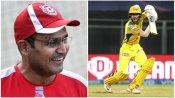 IPL 2021: 'ഒരു നാള് അവന് സിഎസ്കെയെ നയിക്കും', യുവതാരത്തെ പ്രശംസിച്ച് വീരേന്ദര് സെവാഗ്