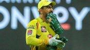 IPL 2021: നിര്ണ്ണായക സമയത്ത് ക്യാച്ച് നഷ്ടപ്പെടുത്തിയത് തിരിച്ചടിയായി- എംഎസ് ധോണി