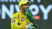 IPL 2021: ഈ സീസണിലെ 'വൈഡ്മാന്' ആരെന്നറിയാം, അത് സിഎസ്കെ ബൗളര്!- ധോണി കാണുന്നില്ലേ?