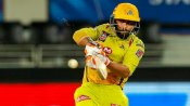 IPL 2021: രവീന്ദ്ര ജഡേജയെ 'സര് ജഡേജ' യെന്ന് വിശേഷിപ്പിച്ച് ഹര്ഷ ഭോഗ്ലെ, ജഡേജയുടെ മറുപടി