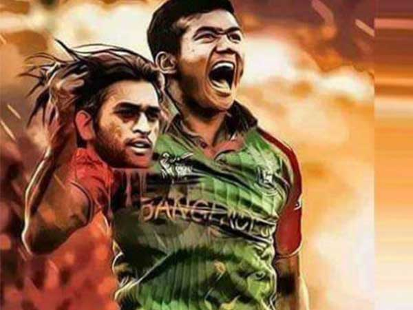 Bangladesh Morphed Photo Taskin Ahmed Ms Dhoni Asia Cup