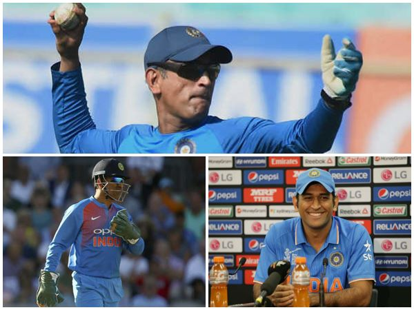 World Records Hold By Indian Player Ms Dhoni