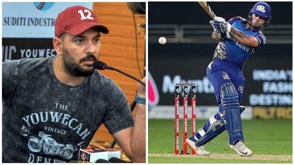 IPL 2020; പൊള്ളാര്ഡിനൊപ്പം ഇഷാന് കിഷനെ സൂപ്പര് ഓവറില് ഇറക്കണമായിരുന്നു; യുവരാജ് സിങ്