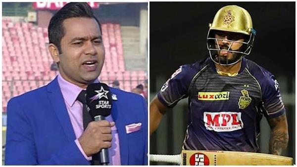 IPL 2021: നിധീഷ് റാണക്ക് ഇന്ത്യന് ടീമിലേക്ക് വിളിയെത്താന് വൈകില്ല- ആകാശ് ചോപ്ര