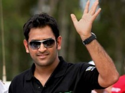 Sports Dhoni Cricket Academy Dream Coming True Aid