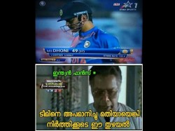 Social Media Troll Dhoni As India Lost New Zealand 2nd T20 Match