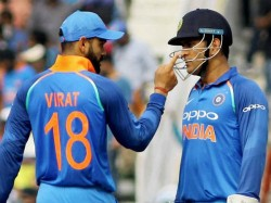 Why People Are After Dhoni Asks Virat Kohli