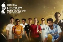Hockey World Cup Fixture Announced