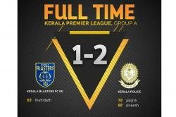 Kerala Police Beat Kerala Blasters Reserves