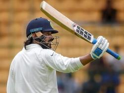 India Afghanistan Test At Bengaluru