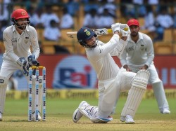 India Vs Afghanistan Bangalore Test