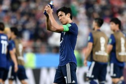 Japan Vs Poland World Cup Match