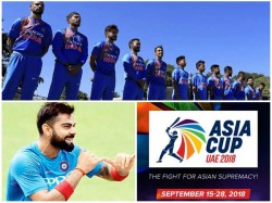Asia Cup Cricket Fixture Announced