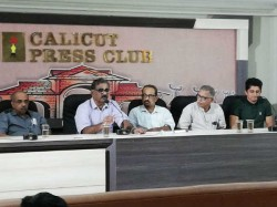 Discussion About India And World Cup Dream In Calicut Press Club