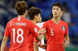 Asian Cup Football 2019 South Korea