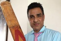 India Vs Australia Sanjay Manjrekar Proposes New Name