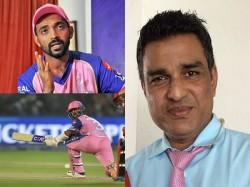 Ajinkya Rahane Batting Form Sanjay Manjrekar