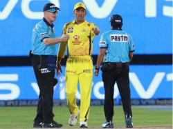 Former Players Criticize Dhoni For His Behaviour In Ipl