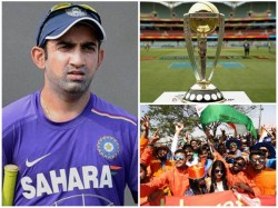 Former Indian Opener Gautam Gambhir Picks Favourites For World Cup