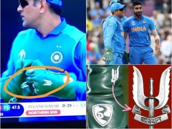Dhoni S Gloves With Army Insignia Become Viral