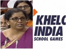Nirmala Sitharaman National Sports Education Board