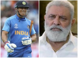 Yograj Singh Accuses Dhoni Purpusely Losing World Cup Semi Final