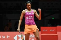 Pvsindhu In Quarter Final