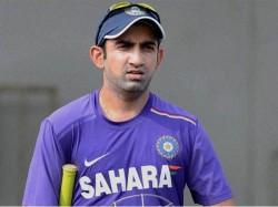 Ex Cricketer Gautam Gambhir Yamuna Sports Complex