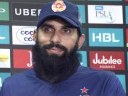 Former Captain Misbah Front Runner For Pakistan Cricket Team Coach