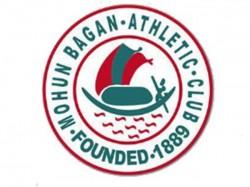 Durand Cup Mohun Bagan Reach Semifinal