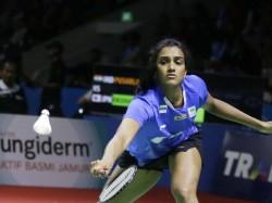 World Badminton Championship 2019 Pv Sindhu Beat Pai Yu Po
