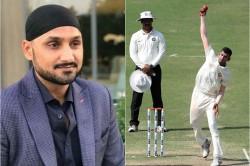 Harbhajan Singh Praises Off Spinner Akshay